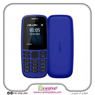 گوشی موبایل نوکیا مدل Nokia 105 2019 TA-1174DS دو سیم کارت