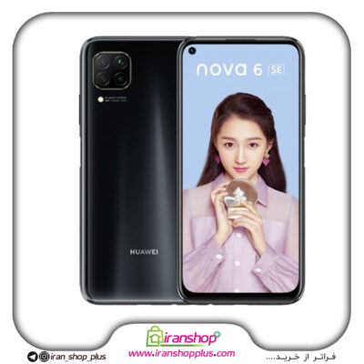 گوشی موبایل هوآوی مدل Nova 7i دوسیم کارت ظرفیت 128/8 گیگابایت