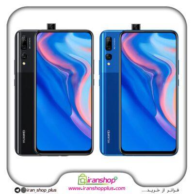 گوشی موبایل هوآوی مدل Huawei Y9 Prime 2019 دوسیم کارت ظرفیت 64/4 گیگابایت