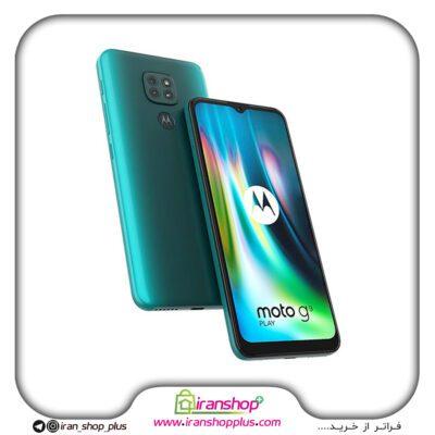 گوشی موبایل موتورولا مدل Motorola Moto G9 Play دو سیم ظرفیت 64/4 گیگابایت