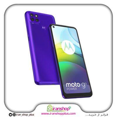 گوشی موبایل موتورولا مدل Motorola Moto G9 Power ظرفیت 128/4 گیگابایت دو سیم کارت