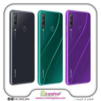 گوشی موبایل هوآوی مدل Huawie Y6p دوسیم کارت ظرفیت 32/3 گیگابایت