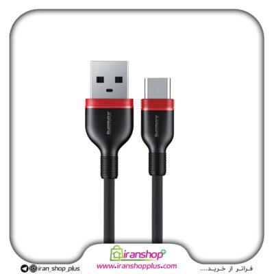 کابل Type C ریمکس Remax RC-126a Choos Data Cable توان 2.4 آمپر