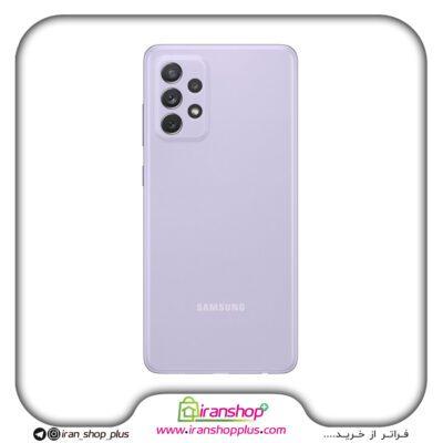گوشی موبایل سامسونگ مدل A72 دوسیمکارت ظرفیت 256/8 گیگابایت