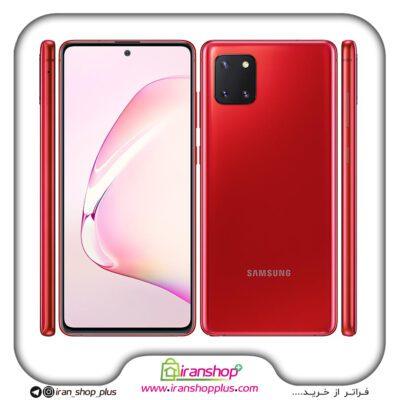 گوشی موبایل سامسونگ مدل Galaxy Note 10 Lite دوسیم کارت ظرفیت 128/6 گیگابایت