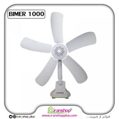 ایران شاپ  Image of bimer 1000 01 400x400