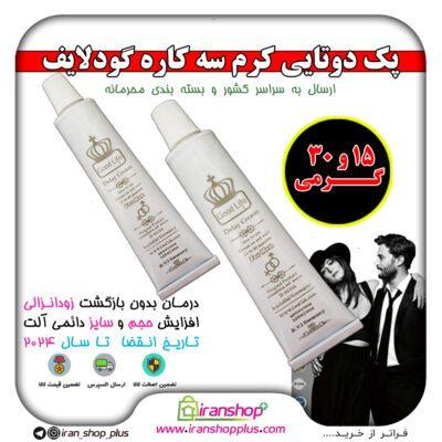 ایران شاپ  Image of good lif2taee 400x400