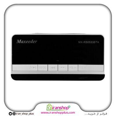ایران شاپ  Image of maxeeder mx rs0533bta 01 400x400