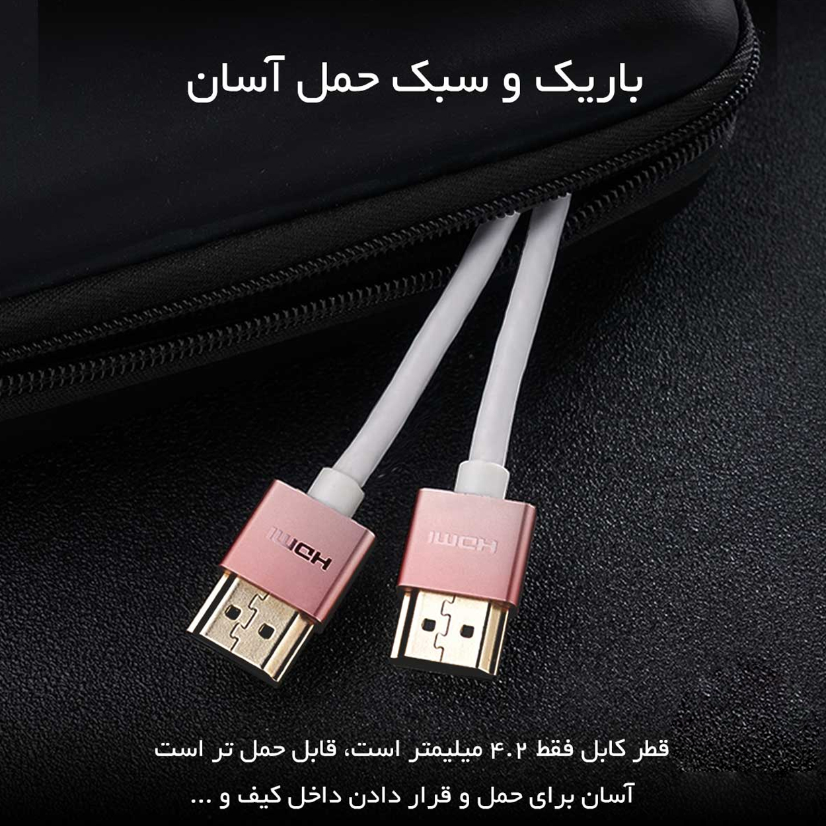 ایران شاپ  Image of Untitled 1 1