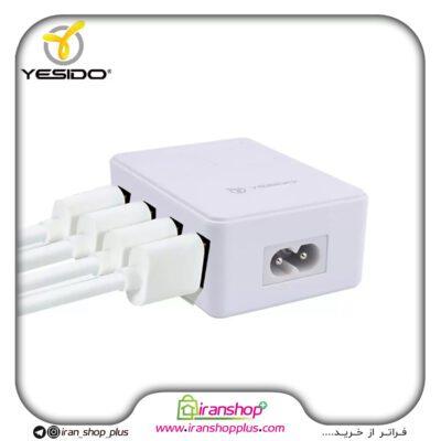 ایران شاپ  Image of YESIDO 4PORT 02 400x400