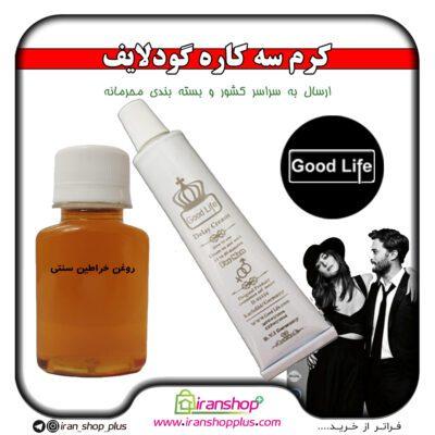 ایران شاپ  Image of 01 400x400